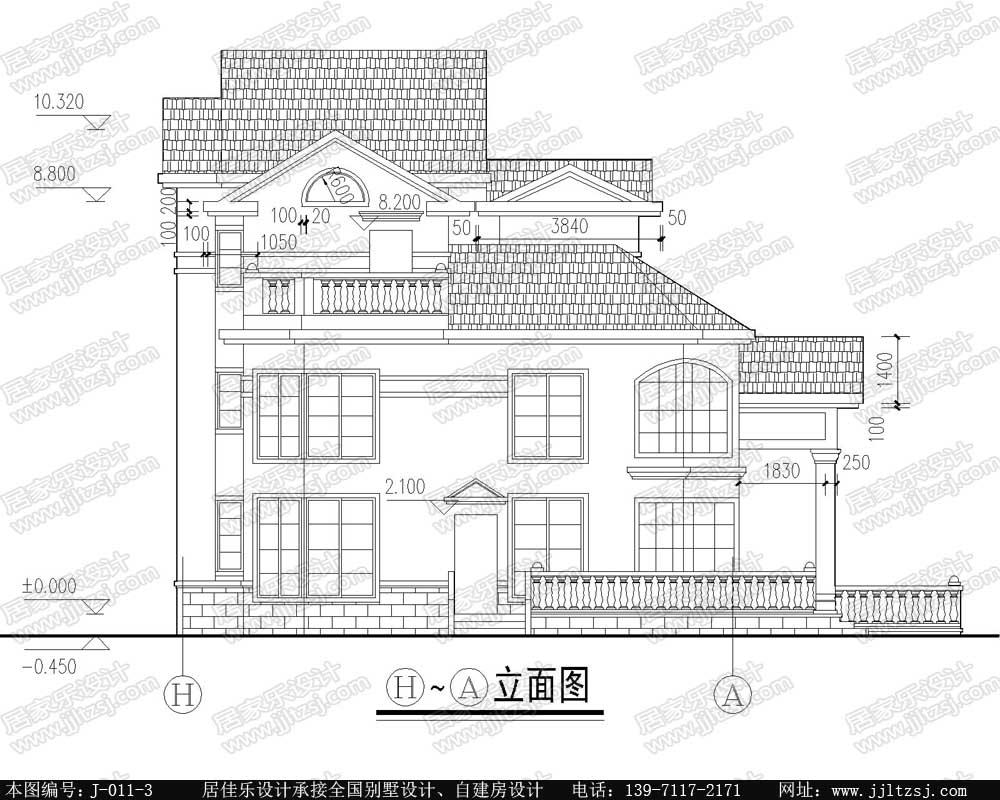 农村房屋自建房三层别墅设计施工图右立面图