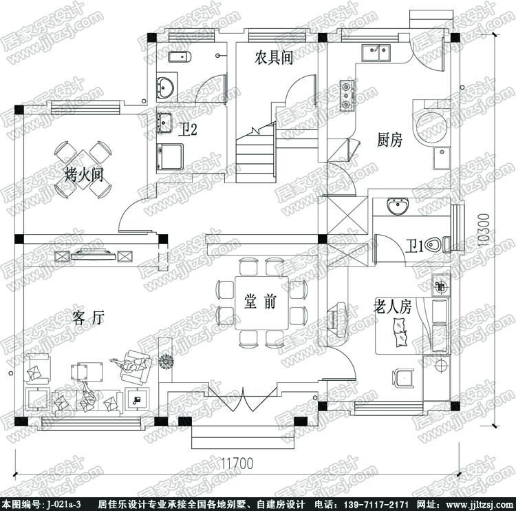 109平方米三层带露台农村房屋设计图首层平面图