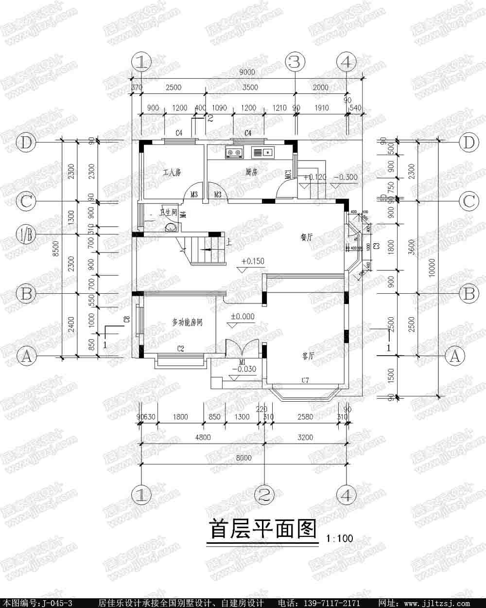 现代时尚新农村三层自建房别墅设计施工图