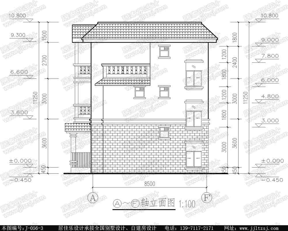 新农村自建房 设计图 效果图 户型图长方形展示