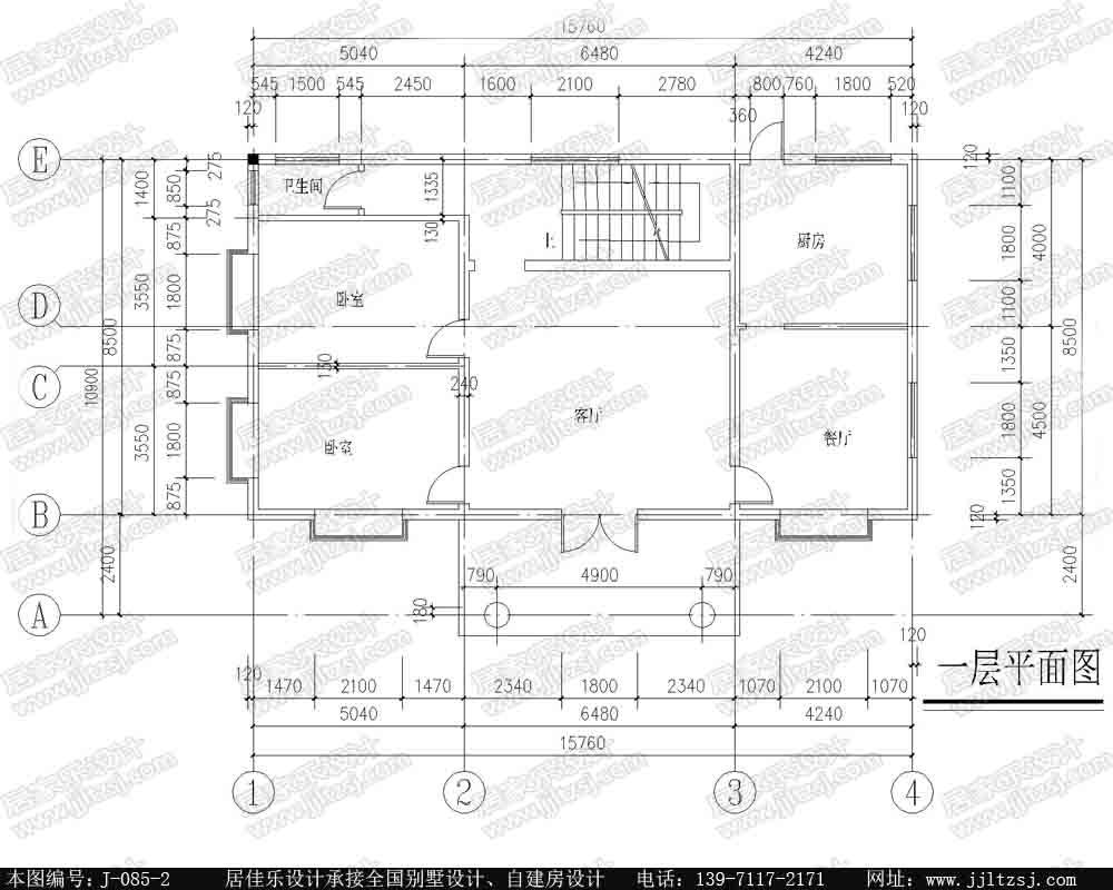 乡村二层自建房全套别墅设计施工图(带露台),16x11.3米,18-23万