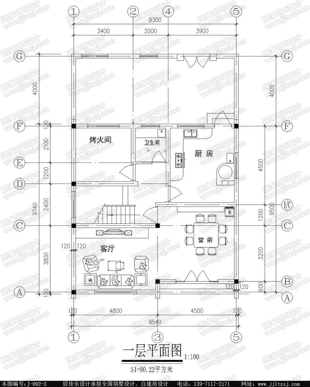 90平米新农村三层自建房全套别墅设计施工图(带露台阳台)首层平面图
