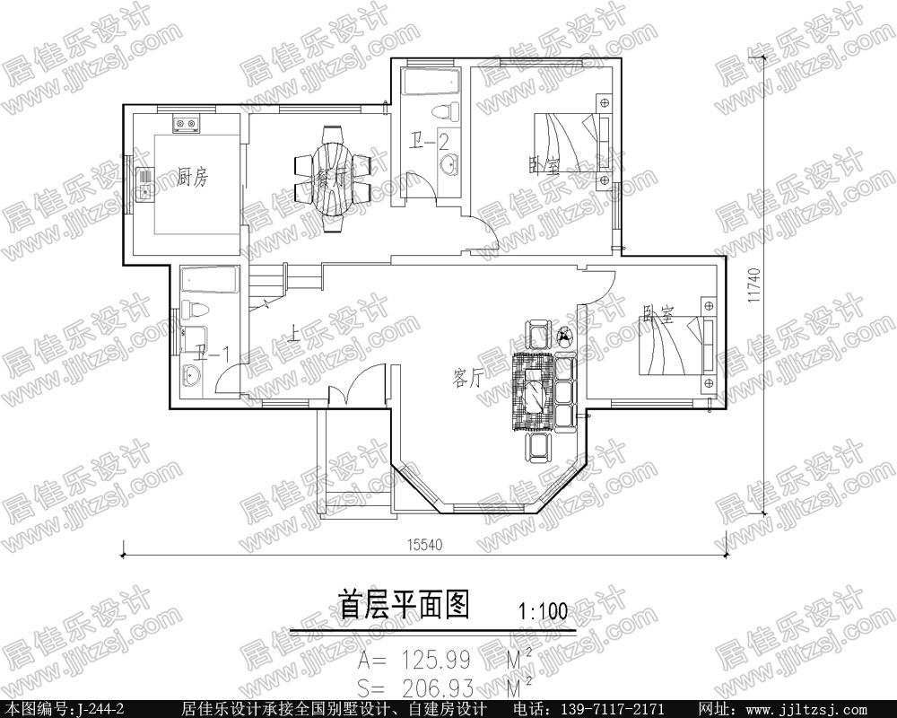 136平方米二层精致小别墅设计图首层平面图