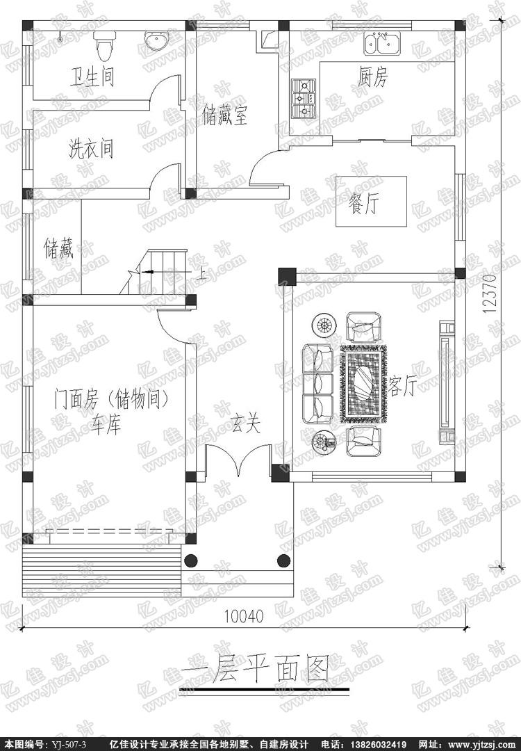 三层小别墅设计图纸-洋气别墅设计图-亿佳自建房设计-农村房屋设计图