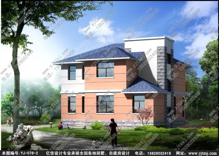 农村自建房二层别墅设计图纸 -居佳乐别墅设计
