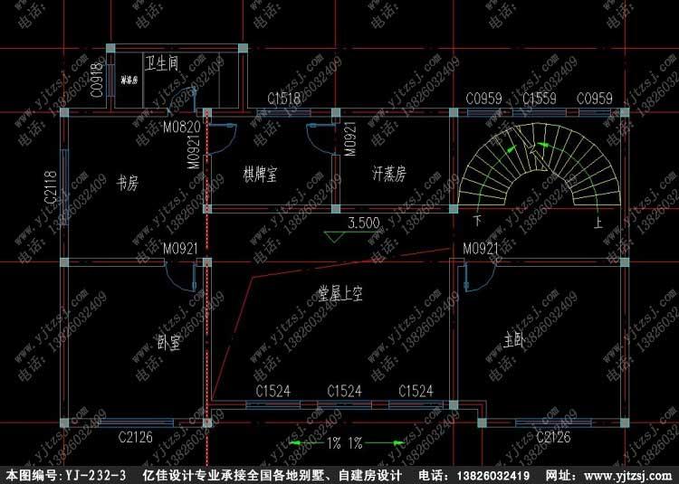 三层新农村带露台自建房设计图二层平面图