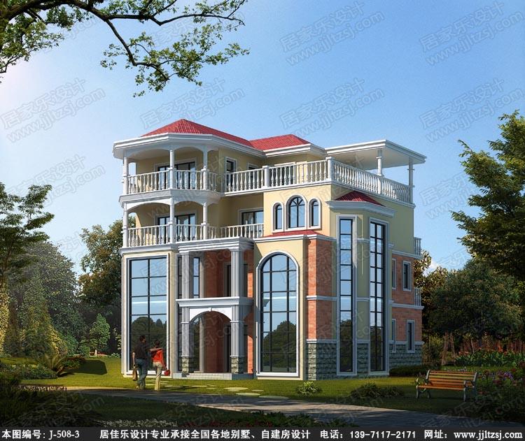 181平方米四层豪华现代风格小别墅设计图